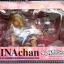 Gal Kanshu Rina-chan no M Otoko-ka Seikyouiku Shidou - Rina-chan 1/4 Complete Figure (In-stock) thumbnail 1