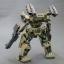 V.I. Series Armored Core GA GAN01 Sunshine L Plastic Model Kit(Pre-order) thumbnail 10