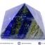 หินทรงพีระมิค-ลาพิส ลาซูลี (Lapis lazuli) (113g) thumbnail 2