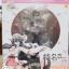 Kantai Collection -Kan Colle- Haruna Kai Ni (Limited) (In-stock) thumbnail 1