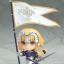 Nendoroid - Fate/Grand Order: Ruler/Jeanne d'Arc (Pre-order) thumbnail 2