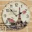 นาฬิกาวินเทจ ลายหอไอเฟล - รหัสสินค้า VTD020 thumbnail 1