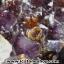 โพรงอเมทิสต์-คาค็อกซิไนท์ ขนาดใหญ่ ร่ำรวย มั่งคั่ง เสริมบารมี ( Amethyst-Cacoxenite Geode) 194KG thumbnail 21