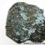 แร่อิลเมไนท์ (ilmenite) ไทเทเนียมไดออกไซด์ จากปากีสถาน (27g) thumbnail 2