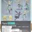 figma - Sword Art Online II: Leafa (In-stock) thumbnail 2