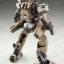 [Bonus] 1/35 Border Break Cougar NX Assault Custom Plastic Model(Pre-order) thumbnail 13