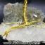 ▽ต้นไม้มงคล หินอเวนจูรีน-ฟลูออไรท์ ใช้เสริมฮวงจุ้ย โต๊ะทำงาน (354g) thumbnail 3