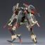 Frame Arms 1/100 JX-25T Rei-Dao Plastic Model(Pre-order) thumbnail 2