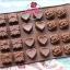 พิมพ์ซิลิโคน ทำขนม รวมลาย กล่องของขวัญ หัวใจ กุหลาบ thumbnail 1