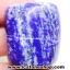 ลาพิส ลาซูลี่ Lapis Lazuli ขัดมันขนาดพกพา (44g) thumbnail 2