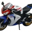 1/12 Complete Motorcycle Model Honda CBR 1000RR (Tri-Color)(Back-order) thumbnail 1
