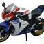 1/12 Complete Motorcycle Model Honda CBR 1000RR (Tri-Color)(Back-order) thumbnail 1