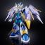 Chogokin - Mega Man X: GIGA ARMOR X(Pre-order) thumbnail 9