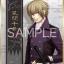 Hakuouki - Trading Mini Shikishi Part.2 12Pack BOX(Pre-order) thumbnail 7
