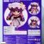 Nendoroid Patchouli Knowledge [Goodsmile Online Shop Exclusive] thumbnail 2