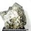 เพชรหน้าทั่งขนาดใหญ่ หรือกลุ่มไพไรต์ pyrite (3.56 Kg) thumbnail 8