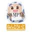 Himouto ! Umaru-chan - vol.1 BD 1st Pressing w/ Nendoroid Umaru Necolombus ver. [Toho Animation exclusive] (Limited Pre-order) thumbnail 6