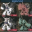 Mobile Suit Gundam GUNDAM EXPAND 01 Limited ver. 9Pack BOX (Tentative Name)(Pre-order) thumbnail 1