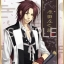 Hakuouki - Trading Mini Shikishi Part.2 12Pack BOX(Pre-order) thumbnail 6