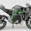1/12 Complete Motorcycle Model Kawasaki Ninja H2R(Released) thumbnail 1
