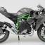 1/12 Complete Motorcycle Model Kawasaki Ninja H2R(Released) thumbnail 1
