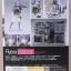 figma - Little Armory: Miyo Asato thumbnail 2