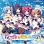 PS Vita Natsuiro Kokoro Log(Pre-order) thumbnail 1