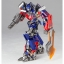 "Legacy OF Revoltech Tokusatsu Revoltech No.LR-049 ""Transformers: Dark Side of the Moon"" Optimus Prime(Pre-order) thumbnail 14"