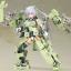Frame Arms Girl - Greifen Plastic Model(Pre-order) thumbnail 8