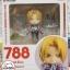 Nendoroid - Fullmetal Alchemist: Edward Elric(In-Stock) thumbnail 1