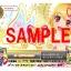 """[Bonus] S.H. Figuarts - Ran Shibuki (Winter Uniform Ver.) """"Aikatsu!""""(Pre-order) thumbnail 10"""