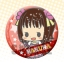 es Series nino Trading Badge Collection - THE IDOLM@STER 20Pack BOX(Pre-order) thumbnail 2