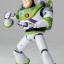 "Legacy of Revoltech - Tokusatsu Revoltech LR-046 ""TOY STORY"" Buzz Lightyear(Pre-order) thumbnail 2"