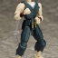 figma - Virtua Fighter: Akira Yuki(Pre-order) thumbnail 2
