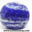 ลาพิส ลาซูลี่ Lapis Lazuli ขัดมันขนาดพกพา (40g) thumbnail 4