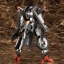 Frame Arms 1/100 RF-12 Wilbernine:RE Plastic Model(Pre-order) thumbnail 3