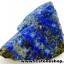 ▽ลาพิส ลาซูลี่ Lapis Lazuli ก้อนธรรมชาติ (30g) thumbnail 4
