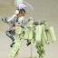 Frame Arms Girl - Greifen Plastic Model(Pre-order) thumbnail 14