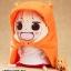 Himouto! Umaru-chan - Life-size Plush(Pre-order) thumbnail 2