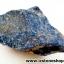 ▽ลาพิส ลาซูลี่ Lapis Lazuli ก้อนธรรมชาติ (16g) thumbnail 3