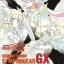 Senki Zessho Symphogear GX Genga Art Collection Part.2 (BOOK)(Pre-order) thumbnail 1