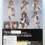 figma - Kantai Collection -Kan Colle- Yukikaze thumbnail 2