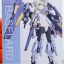 Frame Arms Girl - Baselard Plastic Model(In-Stock) thumbnail 1