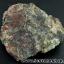 แร่โมนาไซท์ (Monazite) , แร่หายากจาก USA (21g) thumbnail 3