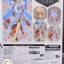 Fate/Stay Night Unlimited Blade Works - Saber Kimono Version - 1/7 (In-Stock) thumbnail 2