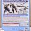 Nendoroid Guild-master : Monster Hunter Frontier G - Over 6 Million Hunters Commemorating Memorial Goods thumbnail 2