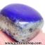 ลาพิส ลาซูลี่ Lapis Lazuli ขัดมันขนาดพกพา (47g) thumbnail 3