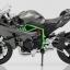 1/12 Complete Motorcycle Model Kawasaki Ninja H2R(Released) thumbnail 2