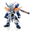 "NXEDGE STYLE [MS UNIT] Gundam Astray Blue Frame Second L ""Mobile Suit Gundam SEED Astray""(Pre-order) thumbnail 2"