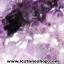 ▽โพรงอเมทิสต์ คาค็อกซิไนท์ (Cacoxenite in Amethyst ) 20.3 KG thumbnail 16